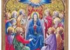 """Adorazione Eucaristica serale (maggio): """"Maria madre della misericordia"""""""
