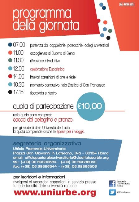 cartolina-siena_retro